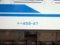 ☆069:北陸本線355M・Tc455-47車番表示/小松駅090724