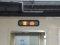 ☆071:北陸本線355M・M474-45LED側面行先表示器/小松駅090724