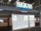 ☆072:北陸本線・小松駅090724