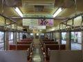 [鉄道][475系]☆114:北陸本線549M車内/泊駅090724