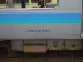 [鉄道][E127系]☆187:E127系A12編成(McE127-112車番表示)/南小谷駅090724