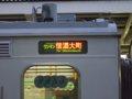 [鉄道][E127系]☆188:E127系A12編成(McE127-112側面行先表示器)/南小谷駅090724