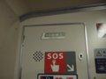 [鉄道][E127系]☆217:大糸線332M(McE127-104川崎重工ステッカー)/南小谷駅090724