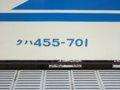 [鉄道][413系]☆340:北陸本線424M・413系B4編成(Tc455-701車番表示)/富山駅090725