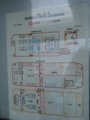 [風景][船]☆405:富山県営渡船「海竜」船内図090725