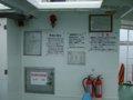 [風景][船]☆406:富山県営渡船「海竜」甲板090725