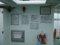 ☆406:富山県営渡船「海竜」甲板090725