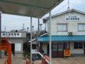 [風景][船]☆411:富山県営渡船「海竜」越の潟発着場到着090725