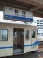 [鉄道][475系][駅]☆492:北陸本線354M・475系A14編成(Tc455-302)/松任駅090725