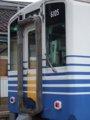 [鉄道][貫通幌]☆556:えちぜん鉄道MC6105貫通幌アップ/三国港駅090725