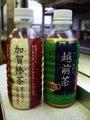 [鉄道][Misc.]☆576:加賀棒茶&越前茶/北陸本線366M車内(越前花堂駅)090725