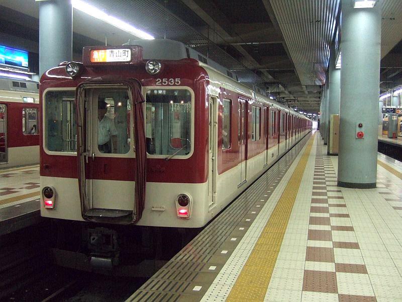 個別 鉄道 貫通幌 006 近鉄2430系 ク2535 青山町行き急行 上本町