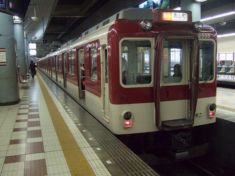 ★010:近鉄2430系(ク2535)青山町行き急行/上本町駅(大阪線ホーム)091003