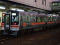 [鉄道][貫通幌]★266:JR東海キハ75-303快速「みえ」1024pix/津駅091004