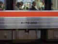 [鉄道]★267:JR東海キハ75-303車番表示/津駅091004