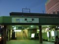 [鉄道][風景][駅]★268:津駅西口091004夕方6時半頃