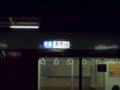 [鉄道]★272:近鉄1253系VC60編成(ク1360方向幕)/伊勢中川駅091004