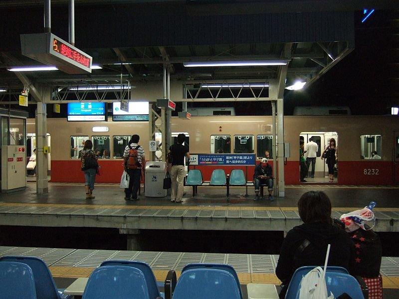 ★300:ここまで帰ってきた……阪神尼崎駅091004