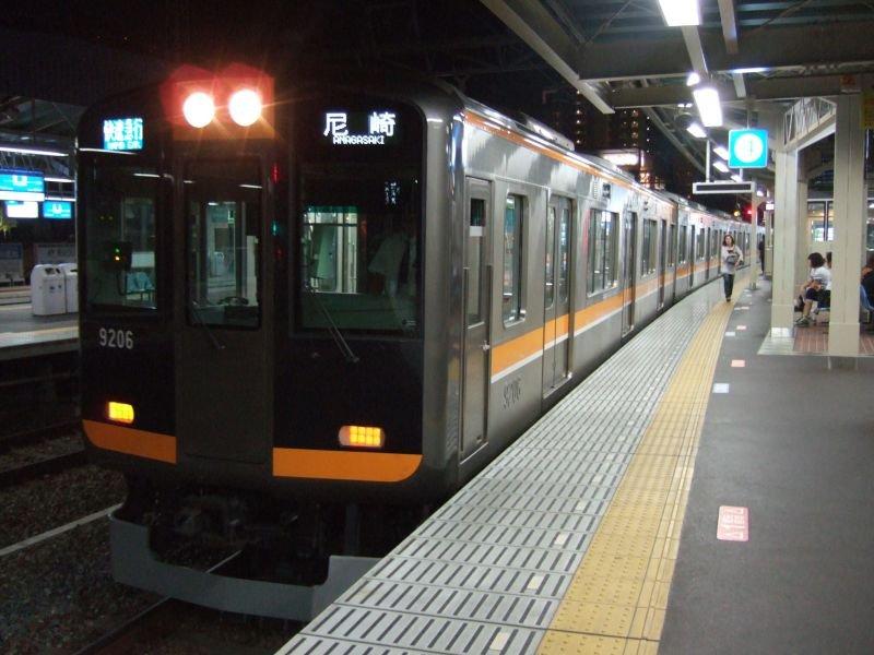 ★301:阪神9000系(9206Tc側)近鉄直通快速急行/尼崎駅091004