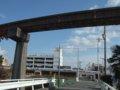 [鉄道][風景]☆143:姫路モノレール遺構(旧大将軍駅跡へカーブ)