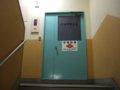 [風景]☆164:公団高尾アパート(旧大将軍駅跡)3F電気室入口
