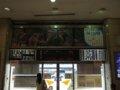 [バス][風景]☆185:神姫バス・姫路駅前バスターミナル091115