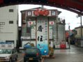[鉄道][風景][駅]餘部探訪(22)香住駅前・駅入口から「かおりのすむまち香住」