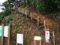 餘部探訪(54)余部鉄橋「お立ち台」への通路080113