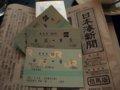 [餘部][鉄道][風景]餘部探訪(75)橋の下の喫茶店…日本海新聞080113
