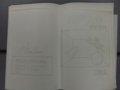 [Misc.]★神戸大学旧教養部須崎G回顧展(44)展示資料(87年学祭)