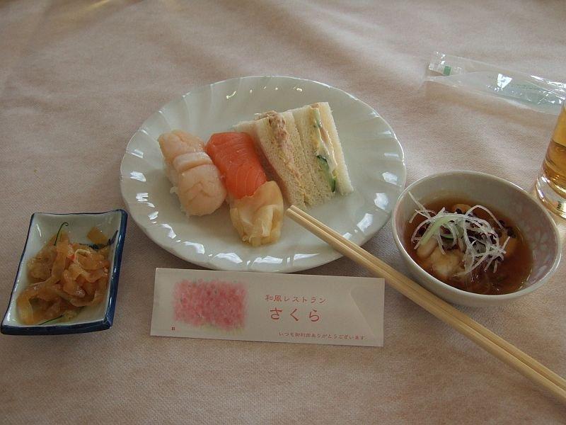 須崎先生退官記念パーティー(アカデミア館レストラン「さくら」)100213