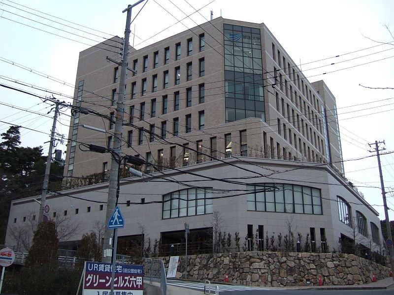 放送大学兵庫学習センター(神戸大学六甲台キャンパス内)100213