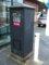 ★黒い郵便ポスト/JR西日本福知山線・柏原駅前(別アングル)2008.06