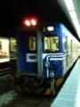 [鉄道][台鐵EMU600][貫通幌]★059:區間車2539次(南港-新竹)EMU600形/台北出発100618