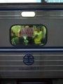 [鉄道][台鐵EMU600]★088:區間車2221次(基隆-苗栗)EMC601車番表示/汐科100618