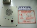 [鉄道][台鐵EMU700]★110:區間車3026次(新竹→基隆)EMC717緊急通話装置(車端部)100618