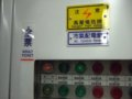 [鉄道][台鐵EMU700]★111:區間車3026次(新竹→基隆)EMC717エアコンのコントロールパネル
