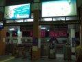 [鉄道][風景][駅]★116:基隆車站剪票口(改札口)100618 19:15頃