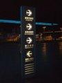 [風景]★130:基隆市海洋広場・案内標識100618