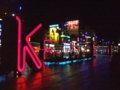 """[風景]★136:基隆市海洋広場""""KEELUNG""""イルミネーション100618"""