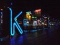 """[風景]★137:基隆市海洋広場""""KEELUNG""""イルミネーション100618"""