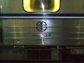 [鉄道][台鐵EMU500]★158:區間車2780次(七堵→基隆)EMC512車番表示/七堵100618