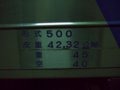 [鉄道][台鐵EMU500]★161:區間車2780次(七堵→基隆)EMC512側面重量表示(車端部)/七堵100618