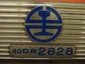 [鉄道][台鐵DR2800]★184:自強号1080次(知本→樹林)DR2828車番表示/松山100618