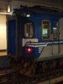 [鉄道][台鐵EMU400][貫通幌]★189:區間車2575次(南港→新竹)基隆側EMC403前頭部/松山
