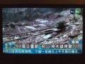 [鉄道]★205:CTS(中華電視)朝のニュース:阿里山森林鉄道運行再開100619