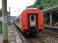 [鉄道][台鐵EL]★244:団体列車(E238EL+莒光号形客車)/暖暖車站下行ホーム通過中