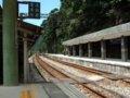 [鉄道][風景][駅]★358:宜蘭線・三貂嶺車站-福隆方面(構内踏切から)100619