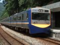 [鉄道][台鐵EMU700]★363:EMU700形試運転列車?(EMU713+712編成)1024pix版/三貂嶺通過 11:10頃
