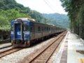 [鉄道][台鐵EMU600][貫通幌]★374:EMU600形2編成試運転列車(下行)台北側EM600/三貂嶺通過11:33頃